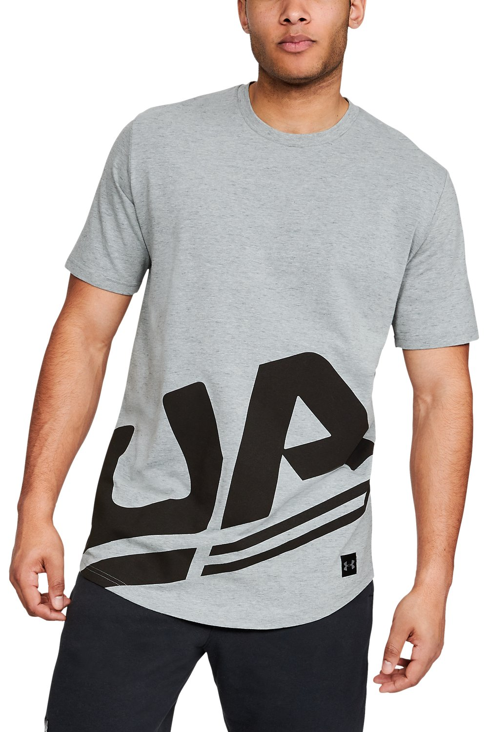 Under Armour сиви мъжки риза Sportstyle Branded
