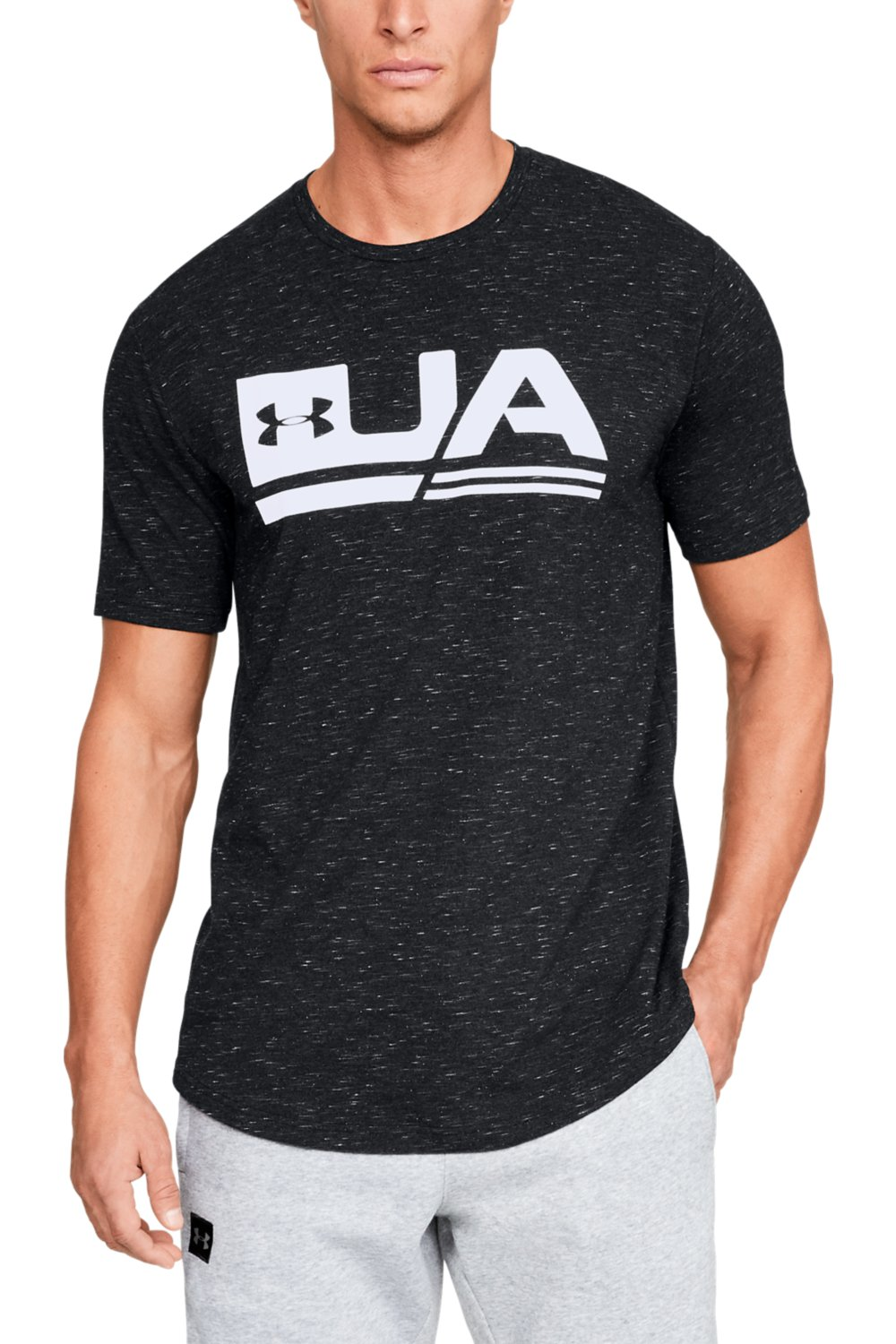 Under Armour сиви мъжки риза Sportstyle SS